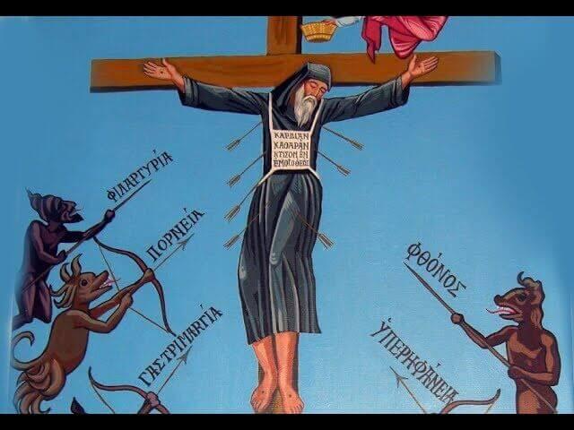 .Νικόλαος Μανώλης Ερμηνεία στο καύχημα του Αποστόλου Παύλου