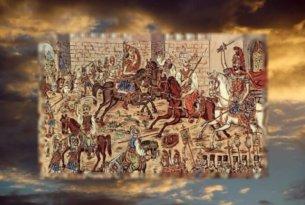 .Δήμου Σερκελίδη Η ενωτική νοοτροπία η παρακμή της Ρωμανίας. Η πορεία προς νέα
