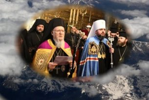 εκδήλωση π.Νικολάου Μανώλη Η Ημερίδα μας γιά τό Ουκρανικό αυτοκέφαλο και τη νέα εκκλησιολογία του Φαναρίου