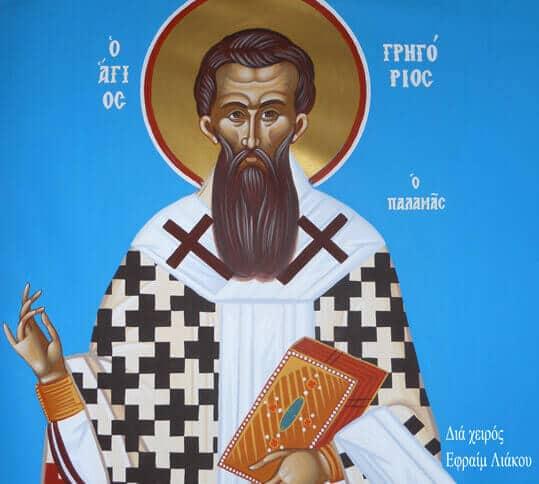 Ag. Grigorios Palamas 2 1